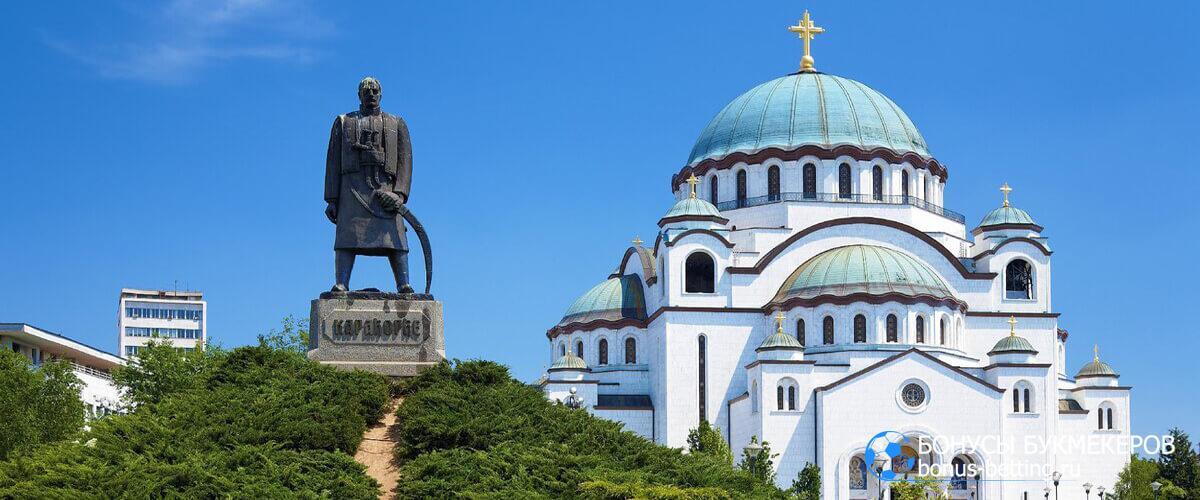 белград сербия бокс